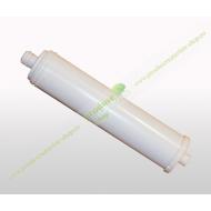 Cartus filtru carbon E 7